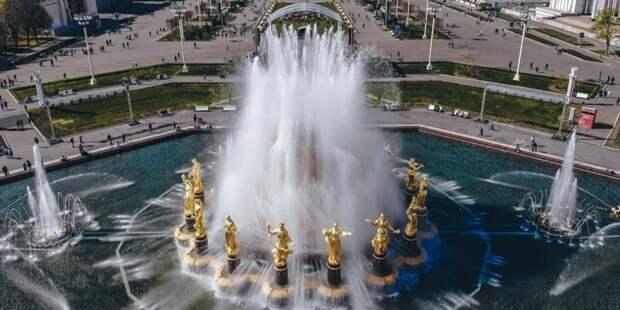 Собянин открыл сезон фонтанов в Москве