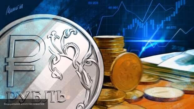 Дроздов озвучил сроки, когда российский рубль вернется к докризисным показателям