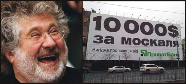 Опять выплатят? Коломойский выиграл у России десятки миллионов за Крым