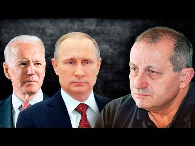Яков Кедми о встрече Путина и Байдена. Мощный анализ