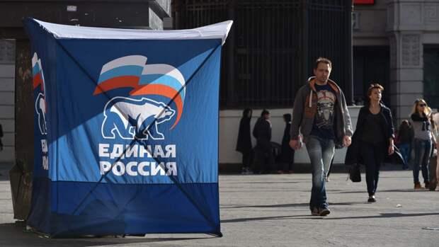 Партия «Единая Россия» на выборах в Госдуму лидирует в 188 одномандатных округах