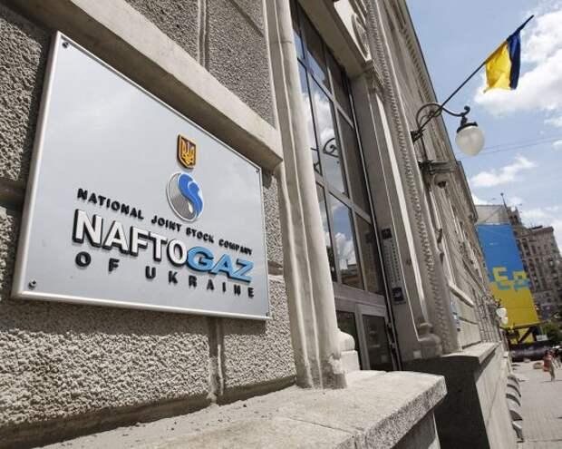 Американцы пришли в замешательство, узнав о масштабах коррупции в украинском «Нафтогазе»