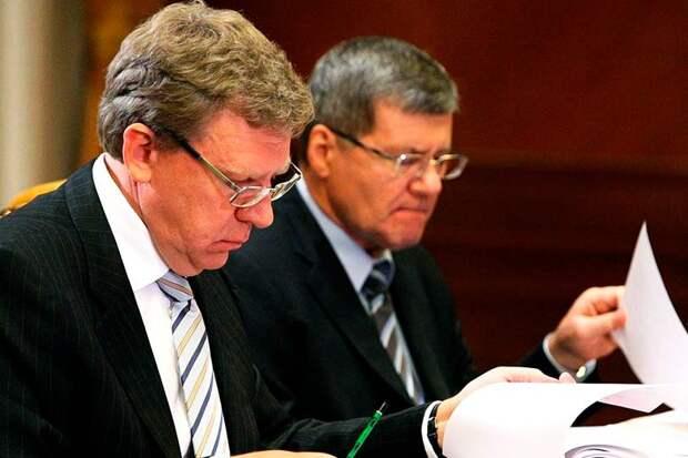 Алексей Кудрин и Юрий Чайка вступили в сговор на страх коррупционерам, подписав соглашение о сотрудничестве