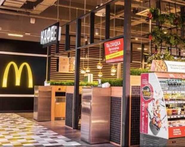Макдональдс в магазинах X5
