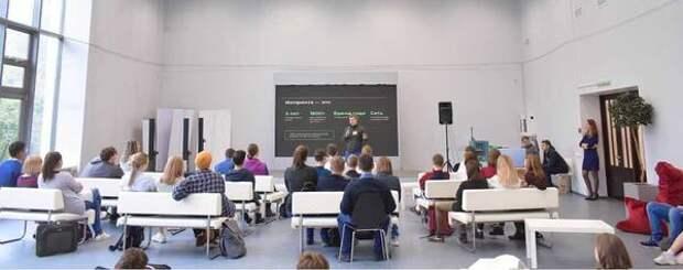 В Красноярске состоится хакатон «ТехноTrack»