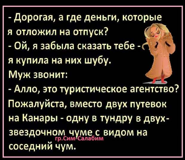 Жена офицера говорит мужу: - Почему ты на мне женился, дорогой?...