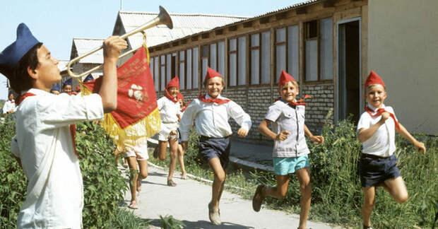 Пионерский лагерь в СССР.