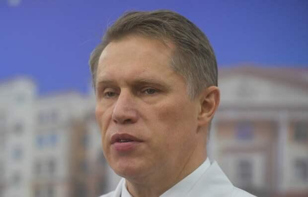 Мурашко рассказал о состоянии пострадавших при стрельбе в школе детей