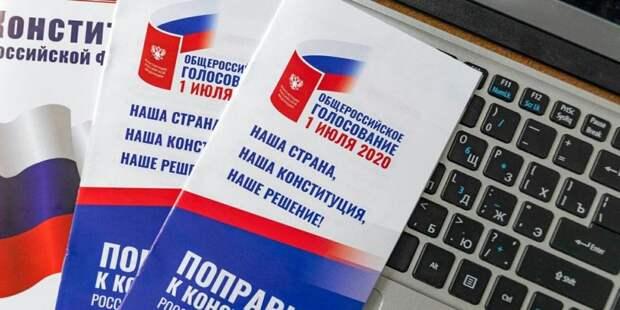 ЦИК: Более 2,8 млн. москвичей проголосовали за поправки к Конституции. Фото: mos.ru