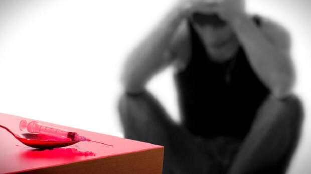 Как сохранить брак если муж наркоман — рекомендации специалистов