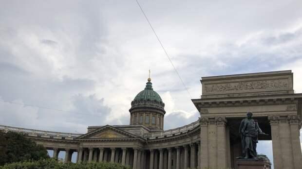 Дожди и незначительное похолодание придут в Петербург 14 мая