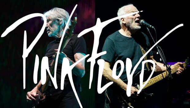 Роджер Уотерс (Roger Waters) обвинил Дэвида Гилмора (David Gilmore) в «колоссальном вранье» и «преувеличении своей роли» в Pink Floyd