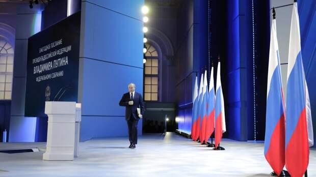 Послание Владимира Путина Федеральному собранию. Часть 2