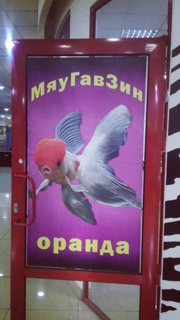 Перлы российского дизайна и рекламы