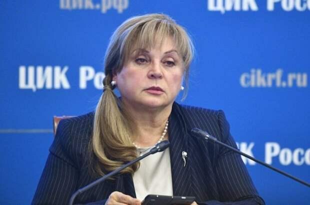 Памфилова предупредила об угрозе провокаций на выборах в сентябре