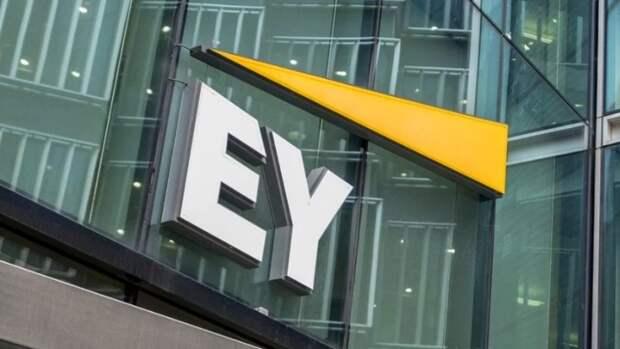 Ernst&Young будет консультировать «Зарубежнефть»