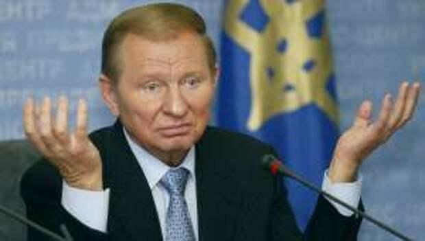 Кучма: Россия наступает — Запад пятится