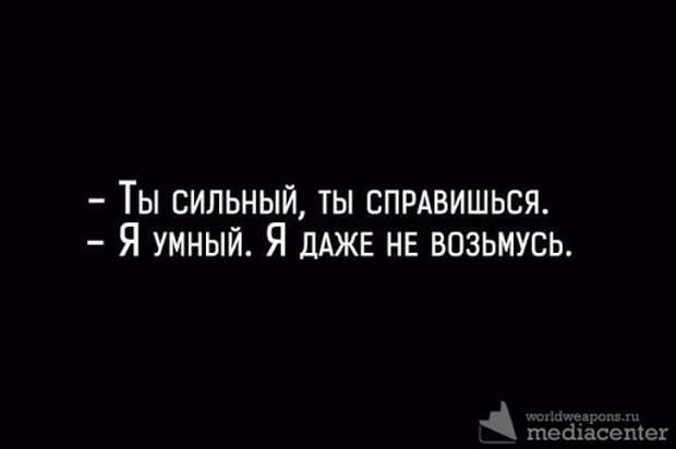 Вот что было по сути  в Крыму!