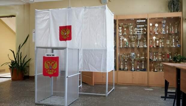 Сотрудники Главгосстройнадзора проголосовали по поправкам в Конституцию