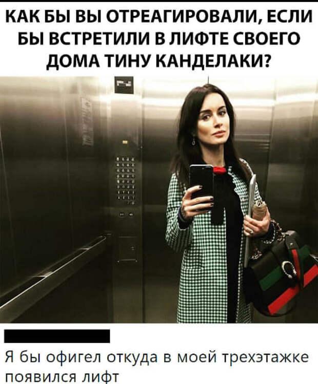 Парень, провожая девушку до квартиры, понял, чем закончится свидание...