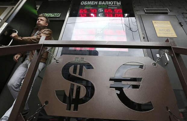 Эксперт рассказал о влиянии выборов в США на курс рубля