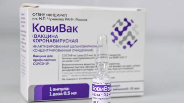 В Минобрнауки оценили эффективность вакцины