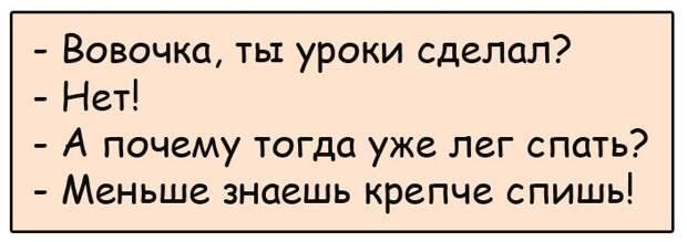 На день рождения жены с любовницей приперся... Улыбнемся)))