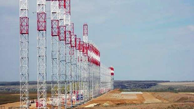 На востоке и юге России будут развернуты новые загоризонтные РЛС