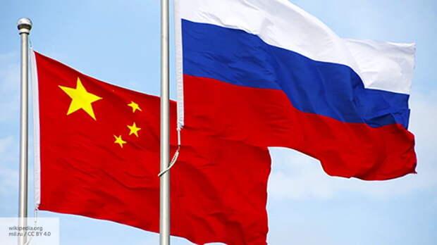InsideOver: Китай предложит России новую форму сотрудничества