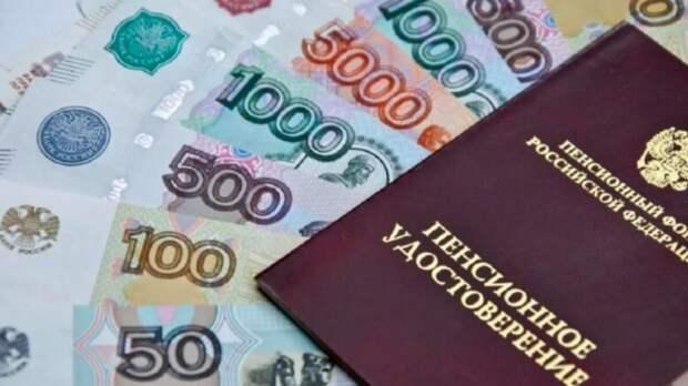 Российские звезды рассказали, какого размера пенсии они получают
