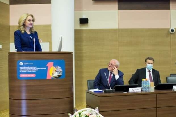 Изменение закона о трансплантации улучшит результаты лечения – Румянцев