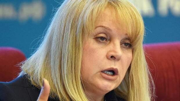 Памфилова назвала дату решения вопроса о длительности голосования на выборах в Госдуму