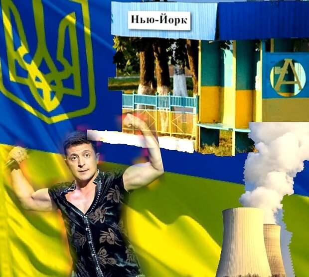 Эксперименты на Украине: от смешного до тревожного