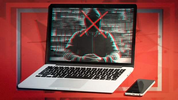 «Куда делась майская кибератака?»: хакер объяснил затишье мошенников