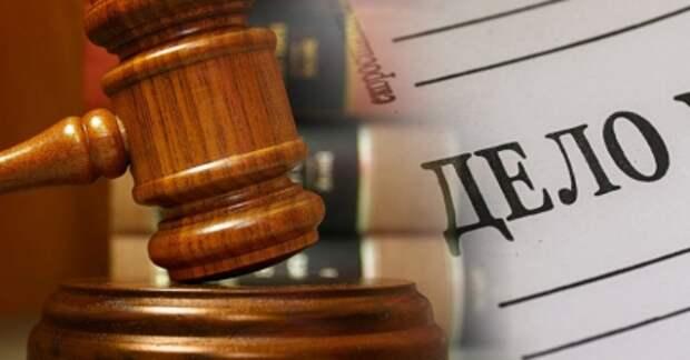 В суд направили уголовное дело депутата-единоросса из Крыма