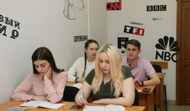 Миллион рублей наобучение или стартап могут выиграть свердловские студенты