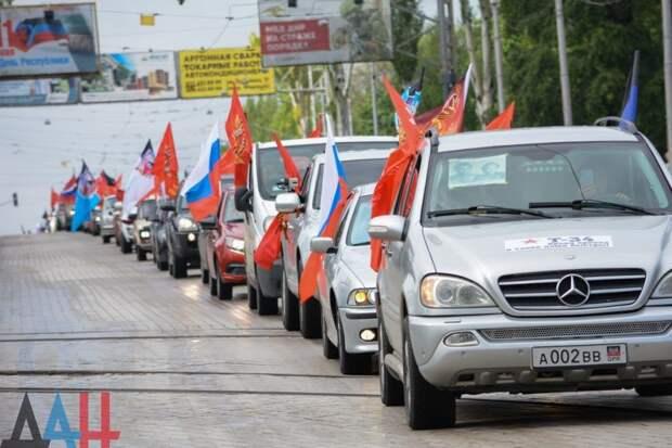 Песни военных лет и техника времен ВОВ: как Донбасс отметил День Победы