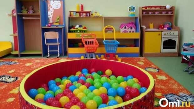 В центральном округе Омска построят новый детский сад