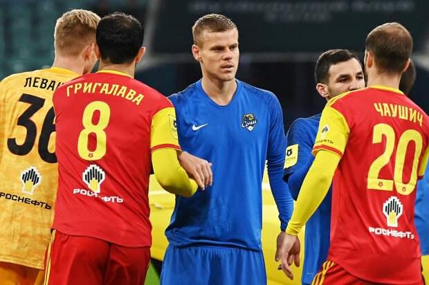 Кокорин признан лучшим игроком матча «Сочи»— «Арсенал»