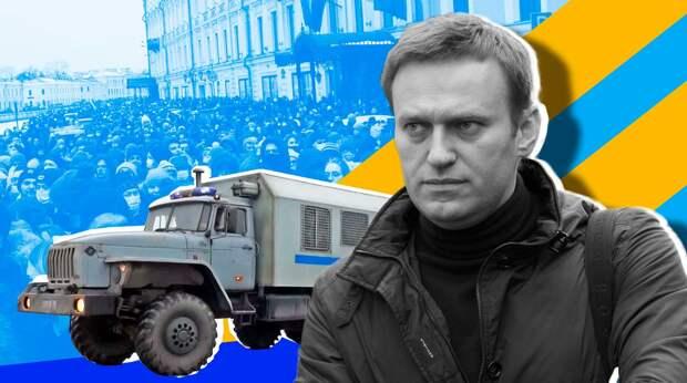 Вежливая Москва, жесткий Питер и новая тактика полиции: как прошли митинги в поддержку Навального