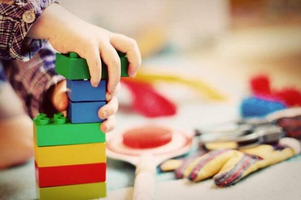 Детский сад/ Фото pixabay.com