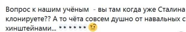 Как нам пересидеть Навального