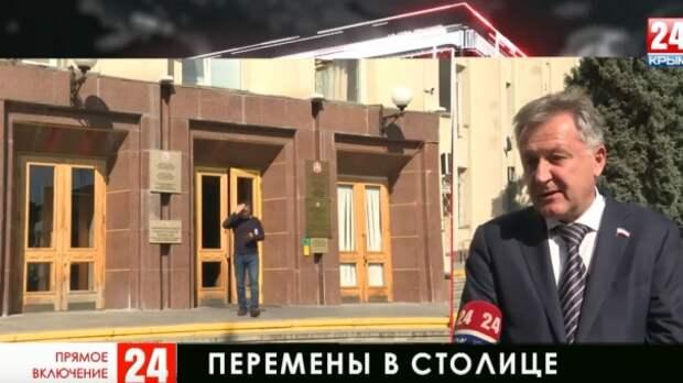 Нового главу администрации Симферополя выберут 25 октября