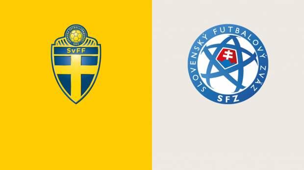 Швеция - Словакия. 18.06.2021. Где смотреть онлайн трансляцию матча