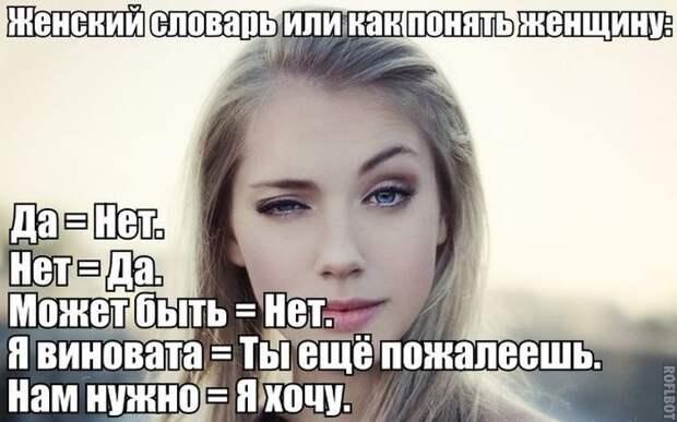 1414737488_podbormC