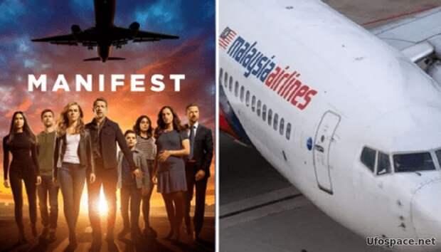 На этой неделе вернется пропавший рейс 370 Malaysia Airlines?