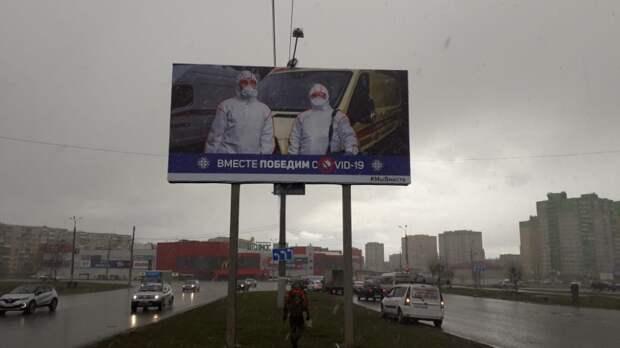 Акция «Герои-медики» в Удмуртии, конец эпидемии гриппа в России и отмена «Бессмертного полка» в Берлине: что произошло минувшей ночью