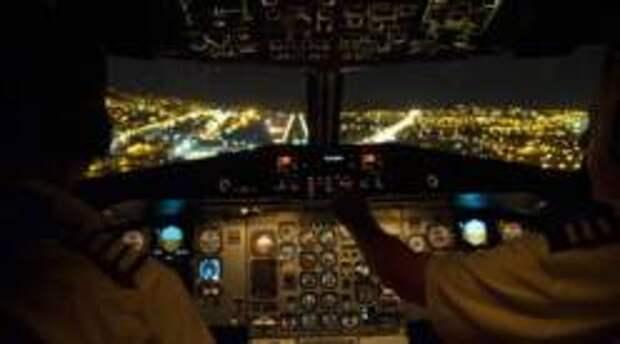 Чего лучше не знать пассажиру самолёта при ночной посадке