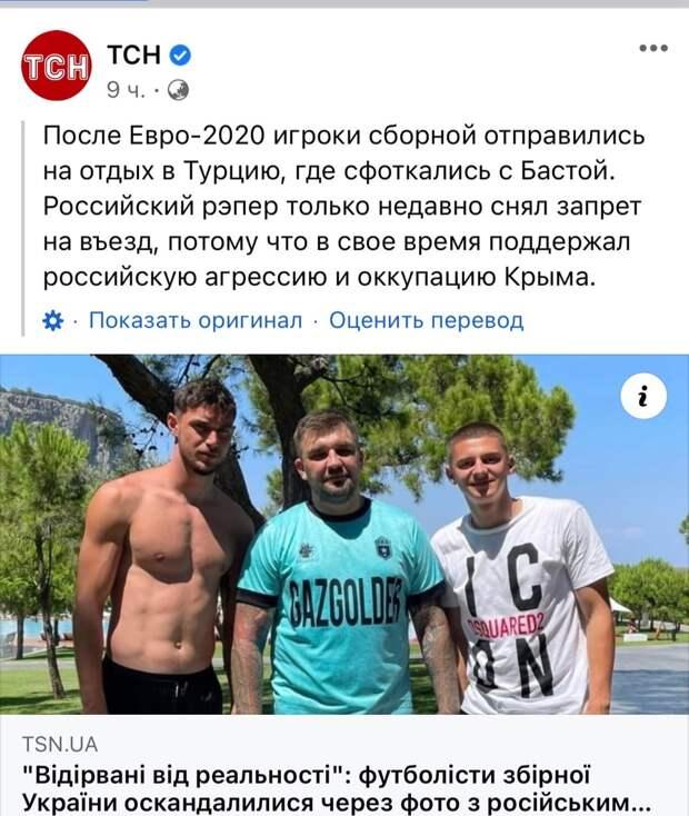 Русский, дай денег и не мешай. Профессиональные украинцы дошли до оскорблений