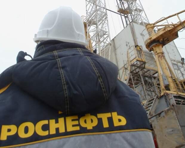 """""""Роснефть"""" серьезно нарастит добычу природного газа"""